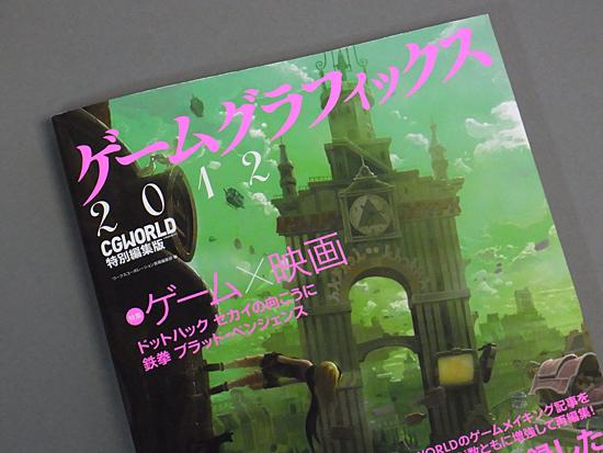 f:id:n-yuji:20120903163843j:image