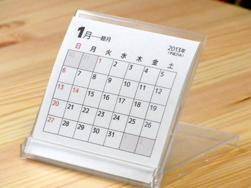 f:id:n-yuji:20121231114006j:image