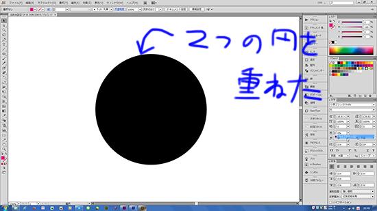 f:id:n-yuji:20131017122709j:image