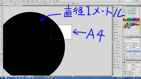 f:id:n-yuji:20131017122710j:image