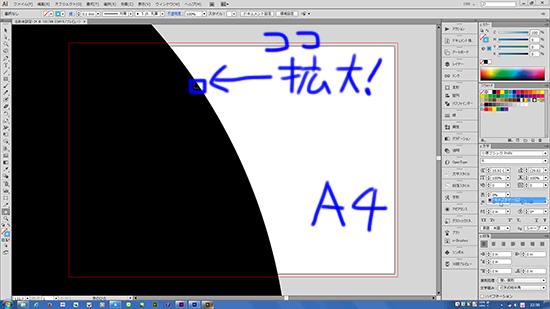 f:id:n-yuji:20131017122711j:image