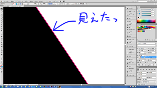 f:id:n-yuji:20131017122713j:image