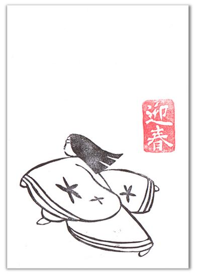 f:id:n-yuji:20140107125119j:image