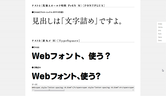 f:id:n-yuji:20140307111913j:image