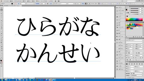 f:id:n-yuji:20140420224503p:image