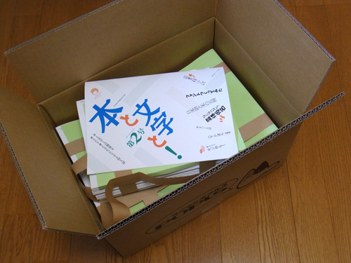f:id:n-yuji:20140429112455j:image