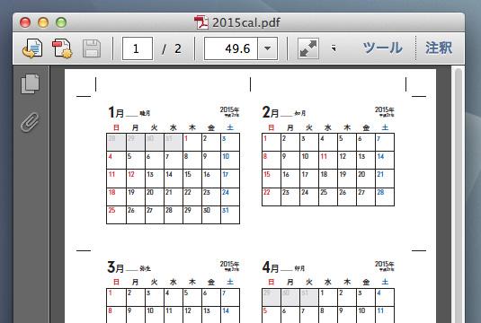 f:id:n-yuji:20141230125612j:image
