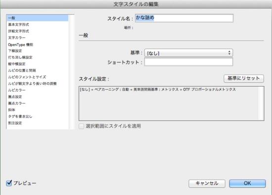 f:id:n-yuji:20150910104001j:image