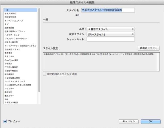f:id:n-yuji:20150910104049j:image