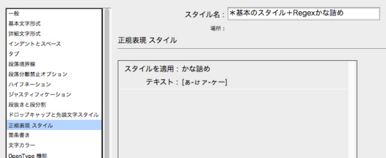 f:id:n-yuji:20150910104116j:image