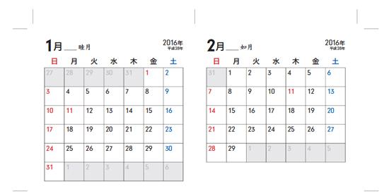 f:id:n-yuji:20160103215112j:image