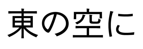 f:id:n-yuji:20160107121450j:image