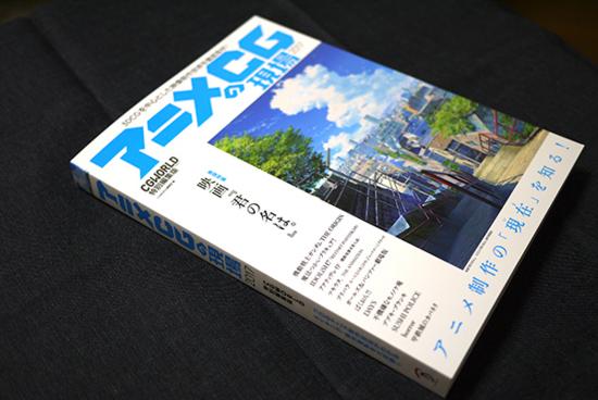 f:id:n-yuji:20161225132202j:image