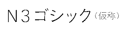 f:id:n-yuji:20170226215800p:image