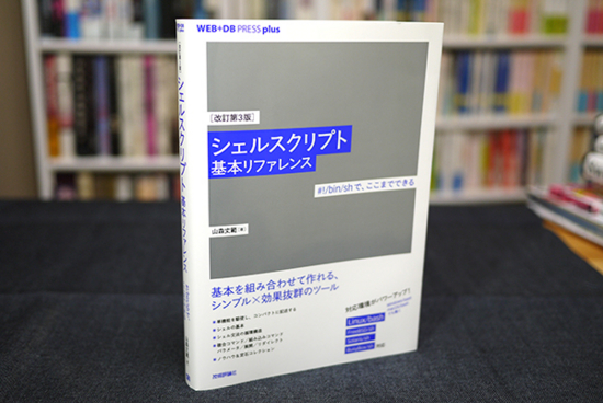 f:id:n-yuji:20170422124605j:image