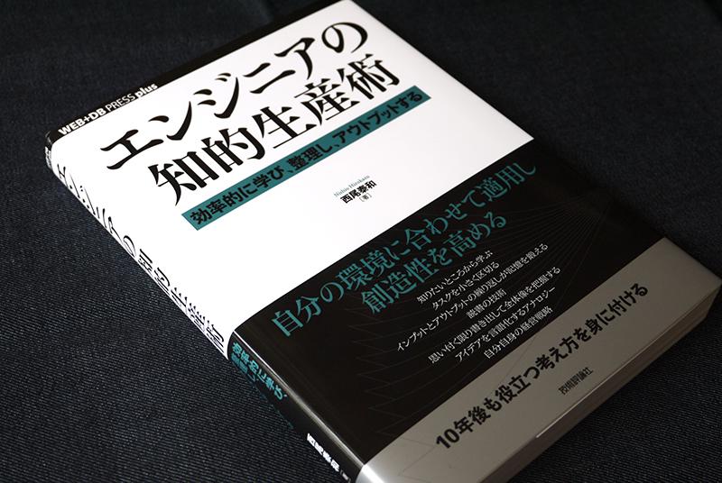 f:id:n-yuji:20181007123019j:plain