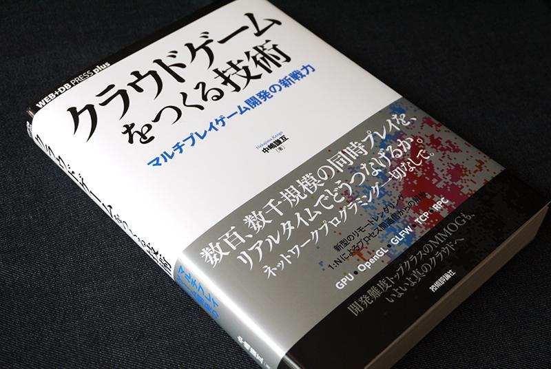 f:id:n-yuji:20181007123030j:plain