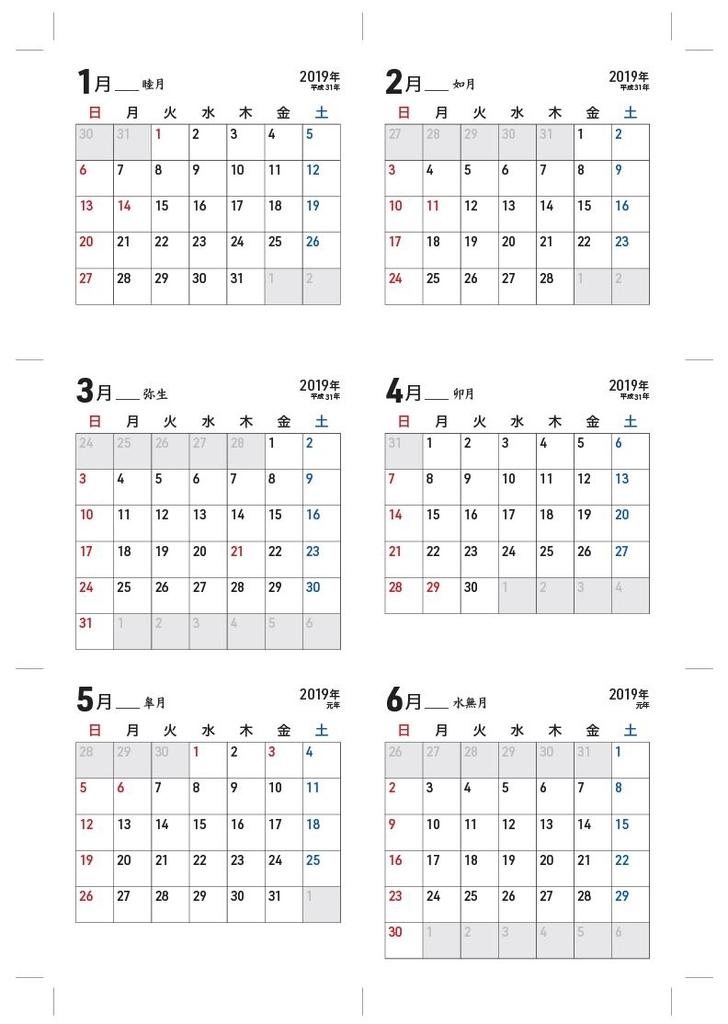 f:id:n-yuji:20181210220006j:plain