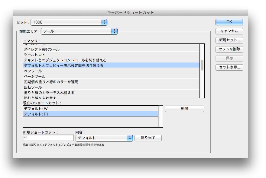 f:id:n-yuji:20181226141541p:plain