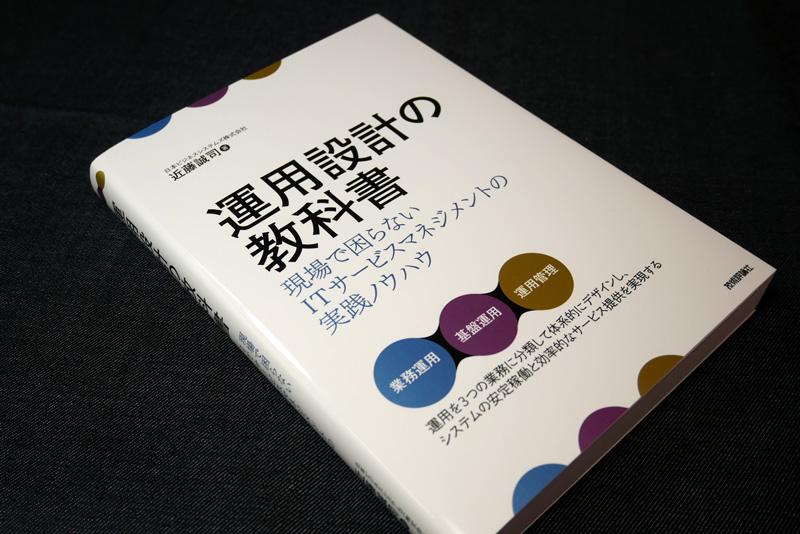 f:id:n-yuji:20200218192608j:plain