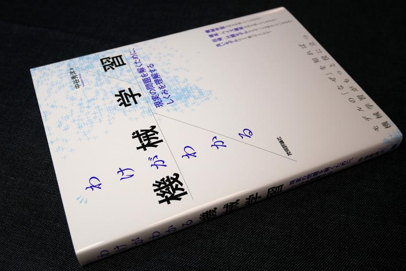 f:id:n-yuji:20200218192705j:plain