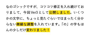 f:id:n-yuji:20200227151429p:plain