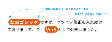 f:id:n-yuji:20200227151513p:plain