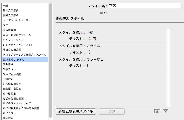 f:id:n-yuji:20200227151605p:plain