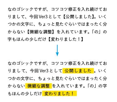 f:id:n-yuji:20200227151650p:plain