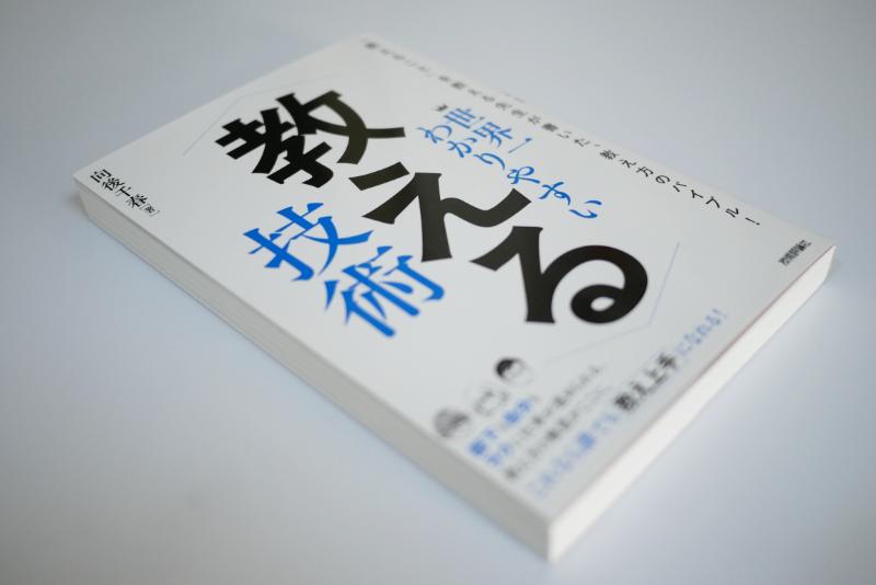 f:id:n-yuji:20210310162016j:plain