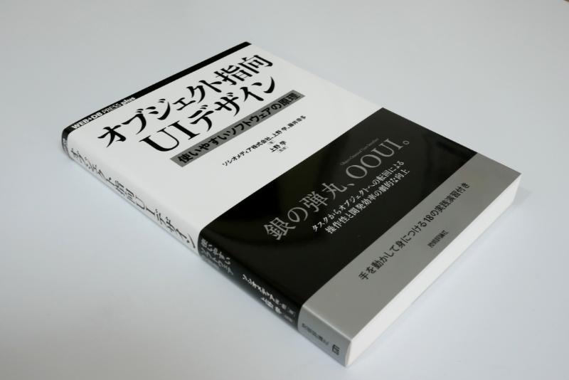 f:id:n-yuji:20210312153200j:plain