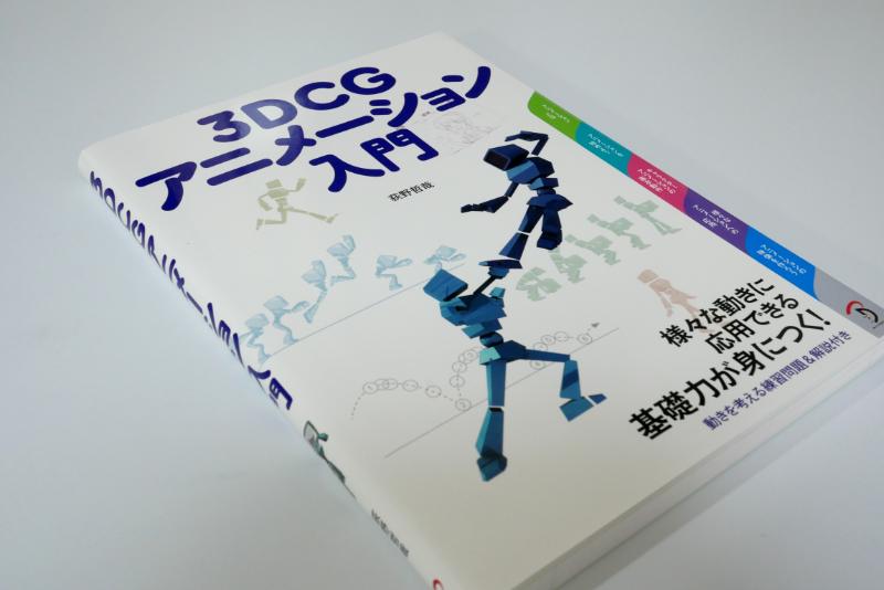 f:id:n-yuji:20210312153434j:plain