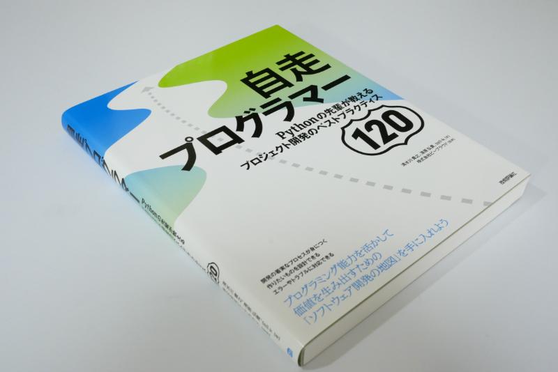 f:id:n-yuji:20210312153554j:plain