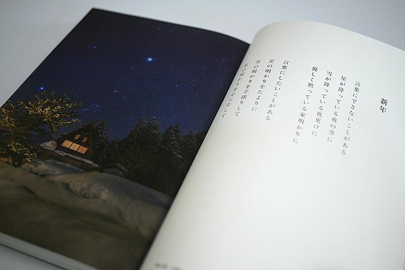 f:id:n-yuji:20210312212310j:plain