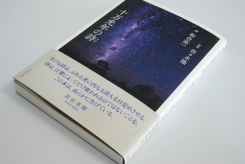 f:id:n-yuji:20210312212314j:plain