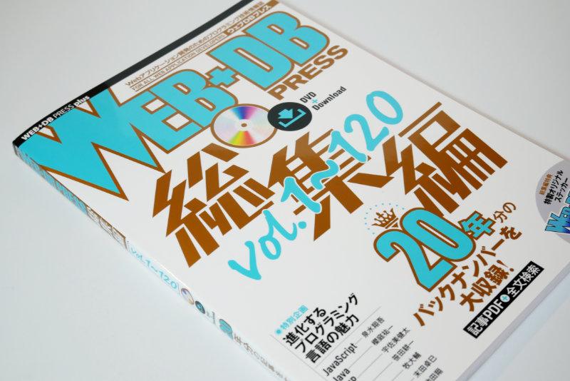 f:id:n-yuji:20210911104940j:plain
