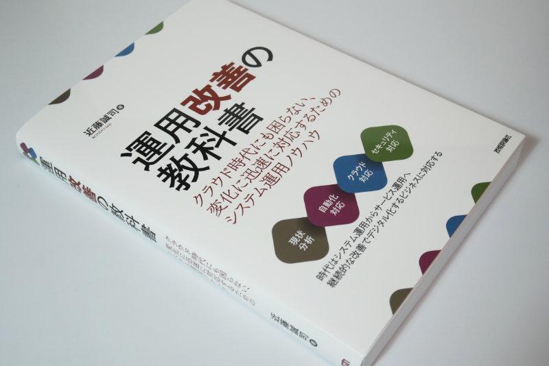 f:id:n-yuji:20210911105606j:plain