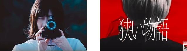 レインコートと首の無い鳥(左)―狭い物語(右) 0:19