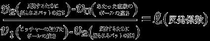 f:id:n2a5o2c0:20170103175031p:plain