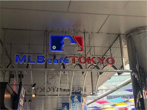 MLBカフェ東京ドームシティ店の入り口