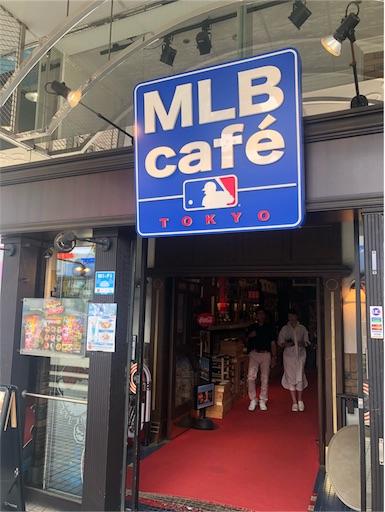 MLBカフェ東京ドームシティ店の看板