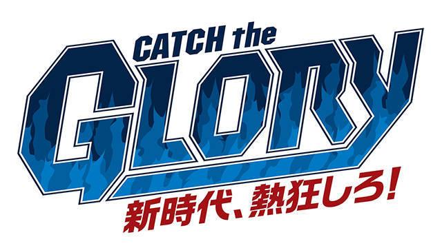埼玉西武ライオンズ2019年のスローガン