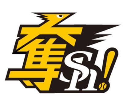 福岡ソフトバンクホークス2019年のスローガン