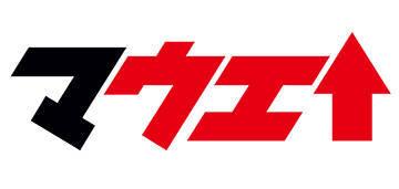 千葉ロッテマリーンズ2019年のスローガン
