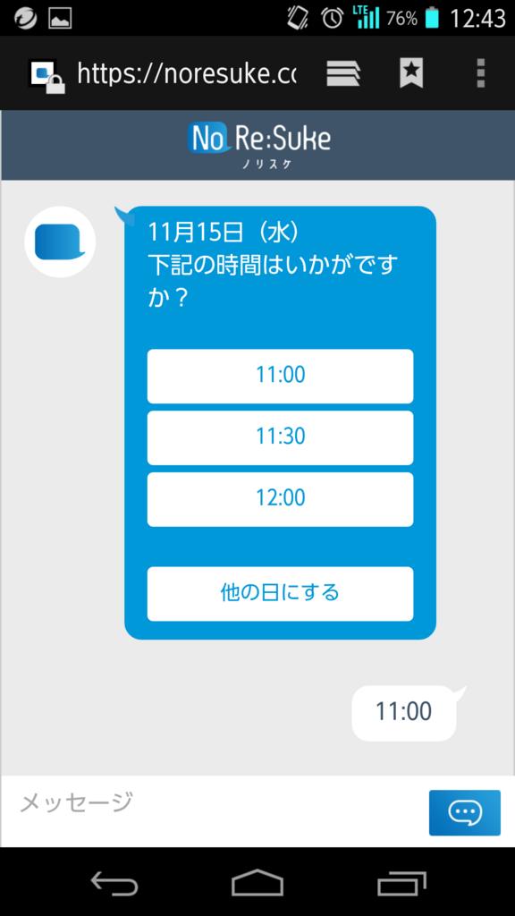 f:id:n2i-ishikawa:20171108210207p:plain