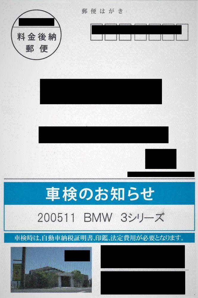 f:id:n46b20b:20210108192354j:plain
