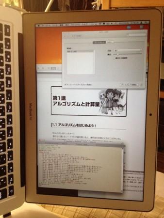 f:id:n4_t:20120621104621j:plain
