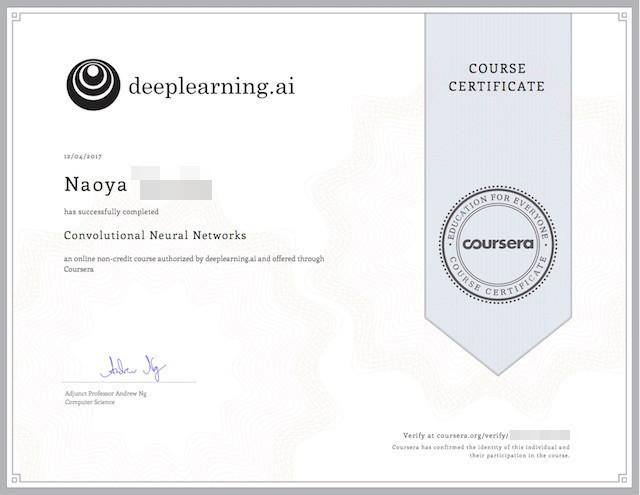 deeplearning ai受講メモ (2/24更新) - naoya_t@hatenablog