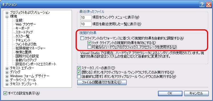 f:id:n7shi:20100802193717p:image