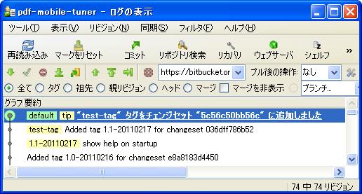 f:id:n7shi:20110217163609p:image